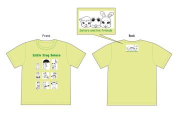 カエルのそーたろーTシャツ