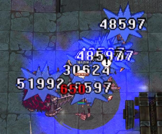 騎士団爆気2