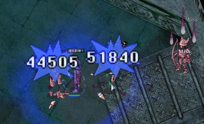 騎士団爆気3