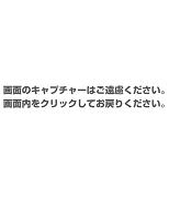 sagamihara.png
