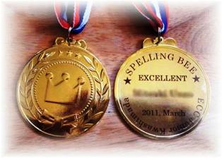 SPメダル