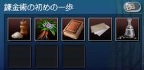 dol_e1_167.jpg