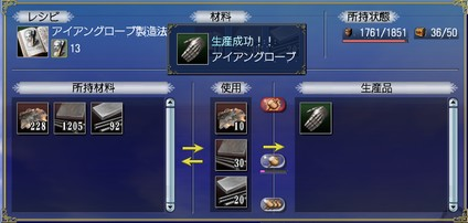 dol_e1_246.jpg