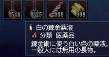 dol_e1_250.jpg