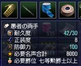 dol_e1_251.jpg