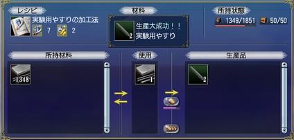 dol_e1_255.jpg