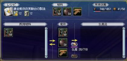 dol_e1_267.jpg