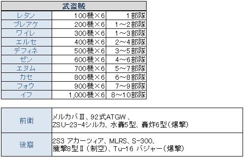 ds_e_059.jpg