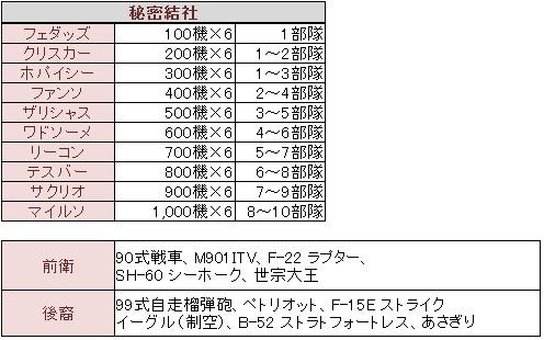 ds_e_060.jpg