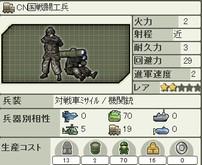 ds_e_068.jpg