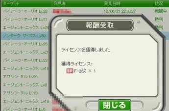 ds_e_071.jpg