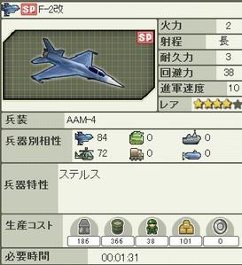 ds_e_072.jpg