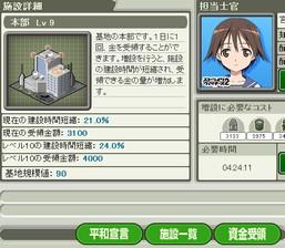 ds_e_091.jpg