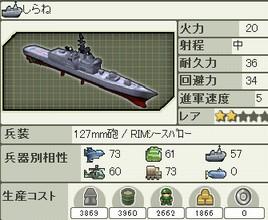 ds_jp_e_001.jpg