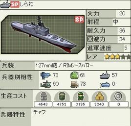 ds_jp_e_002.jpg