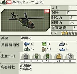 ds_jp_e_003.jpg
