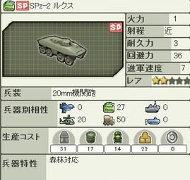 ds_jp_e_004.jpg