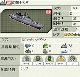 ds_jp_e_005.jpg
