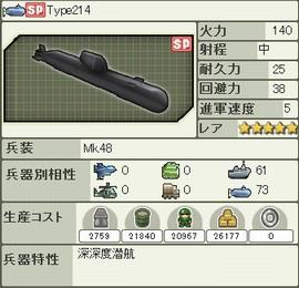 ds_jp_e_006.jpg