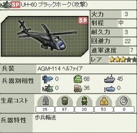 ds_jp_e_007.jpg