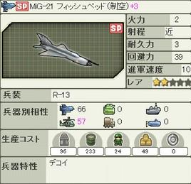 ds_jp_e_008.jpg