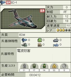 sp_e_dsr_002.jpg