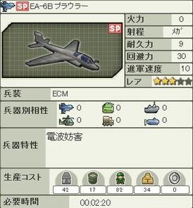 sp_e_dsr_004.jpg