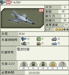 sp_e_dsr_022.jpg