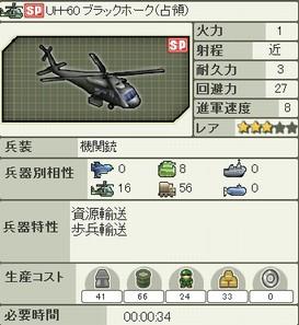 sp_e_dsr_033.jpg