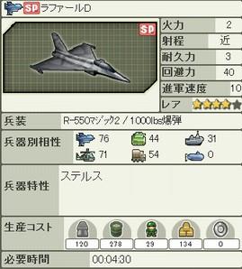sp_e_dsr_036.jpg