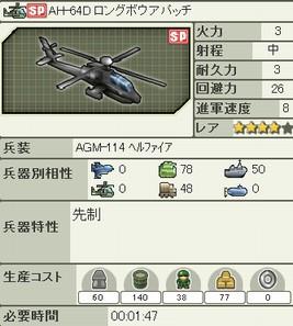 sp_e_dsr_047.jpg