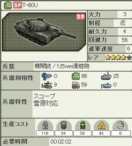 sp_e_dsr_051.jpg