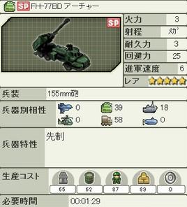 sp_e_dsr_053.jpg