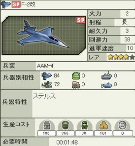 sp_e_dsr_054.jpg