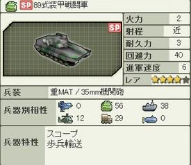 sp_e_dsr_059.jpg