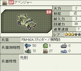 sp_e_dsr_065.jpg