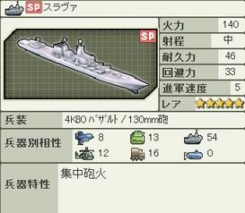 sp_e_dsr_069.jpg