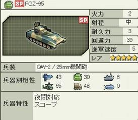 sp_e_dsr_073.jpg