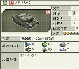 sp_e_dsr_075.jpg