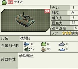 sp_e_dsr_078.jpg