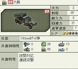 sp_e_dsr_079.jpg