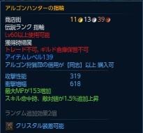 tera_e_143.jpg