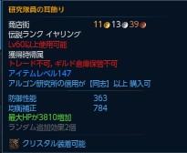 tera_e_144.jpg