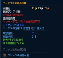 tera_e_145.jpg