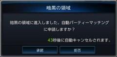 tera_e_151.jpg