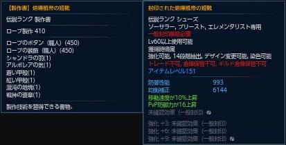 tera_e_243.jpg