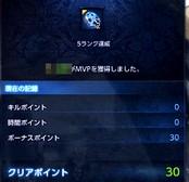 tera_e_249.jpg