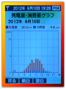 0610g.png