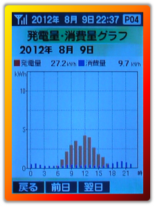 0809g.png