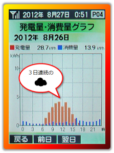 0826g.png